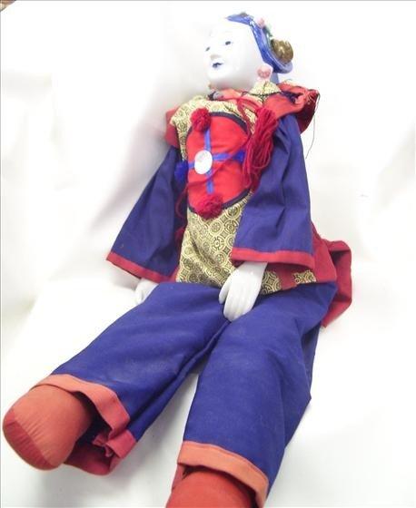 "3014: Korean doll - 28""material stuffed body"