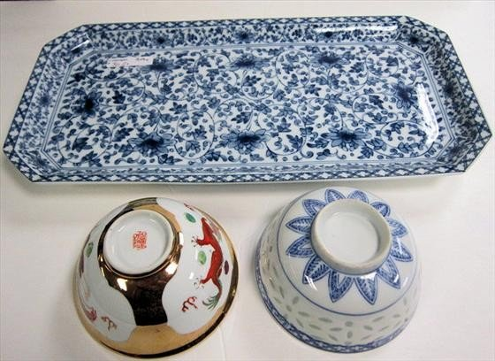 3021: 3 pc - Oblong tray and 2 rice bowls