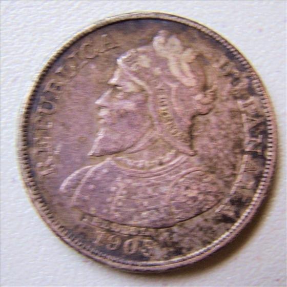 Panama 1950 Silver 50 Centesimos Coin