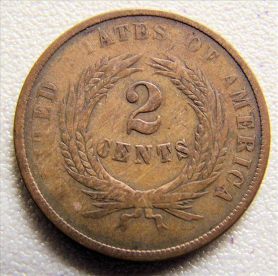 1864 2 Cent Piece - Large Motto