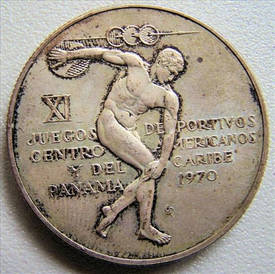 Panama 1970 5 Balboas Silver Coin