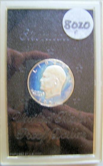 Eisenhower 1973 Proof Silver Dollar