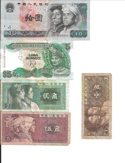 Lot Foreign Currency
