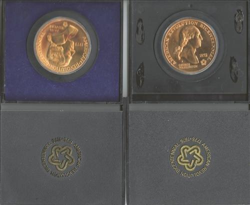 2 American Revolution Bicentennial Medals