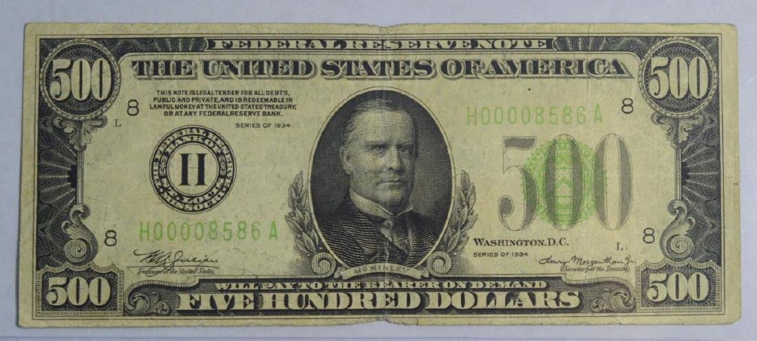 1934 $500 Federal Reserve Note St. Louis, MO VG