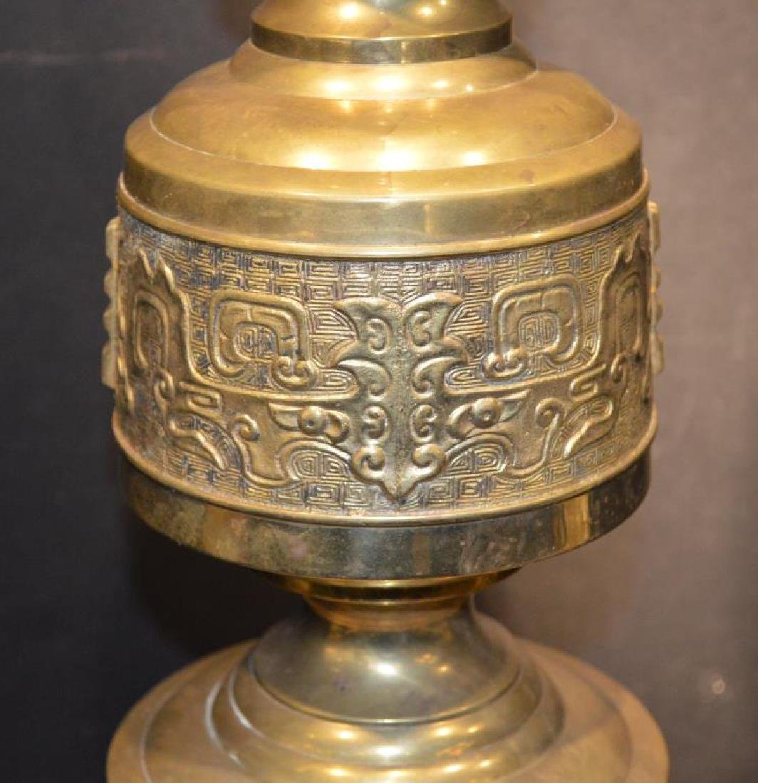 Vintage Moroccan Middle Eastern Style Brass Lamp - 3