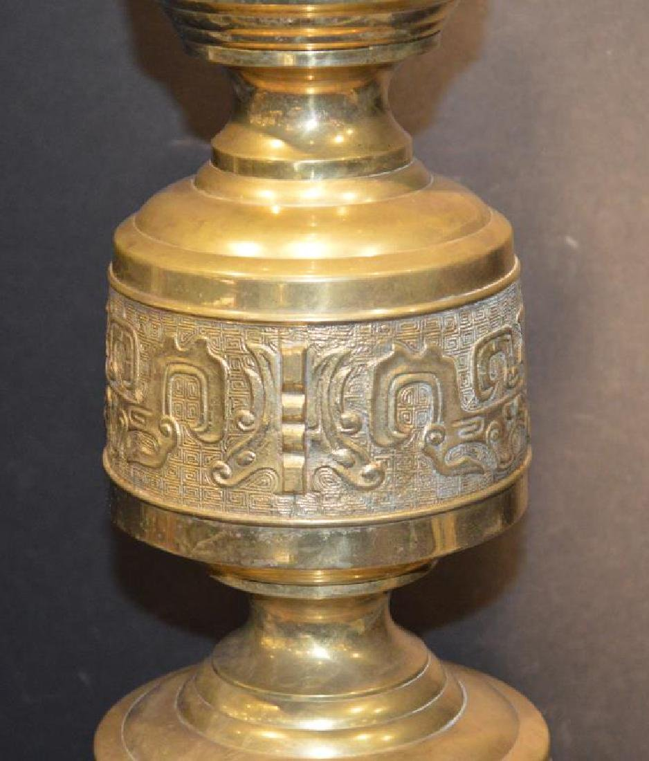 Vintage Moroccan Middle Eastern Style Brass Lamp - 5