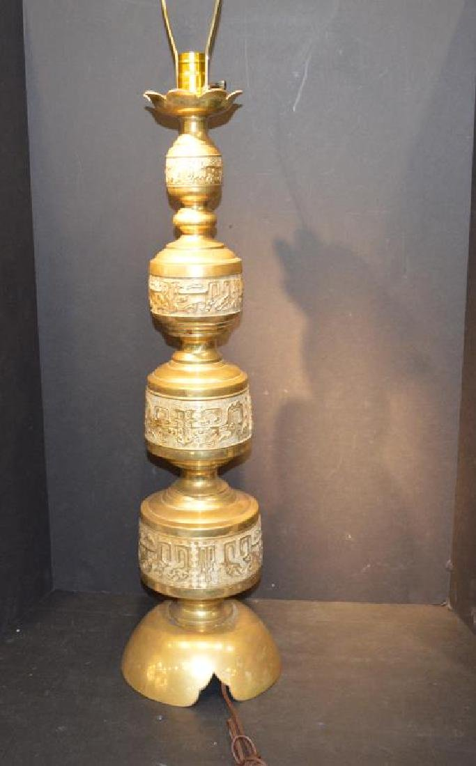 Vintage Moroccan Middle Eastern Style Brass Lamp