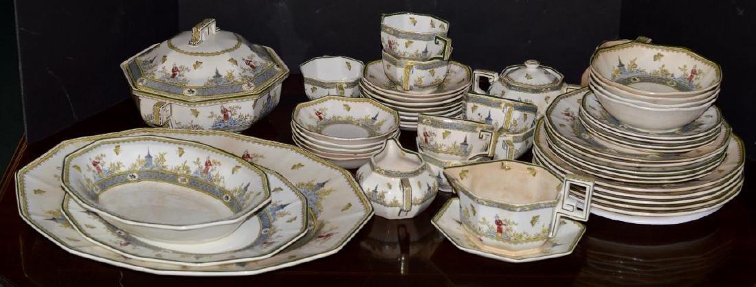 46 Pieces of Vintage Royal Doulton Mandarin China