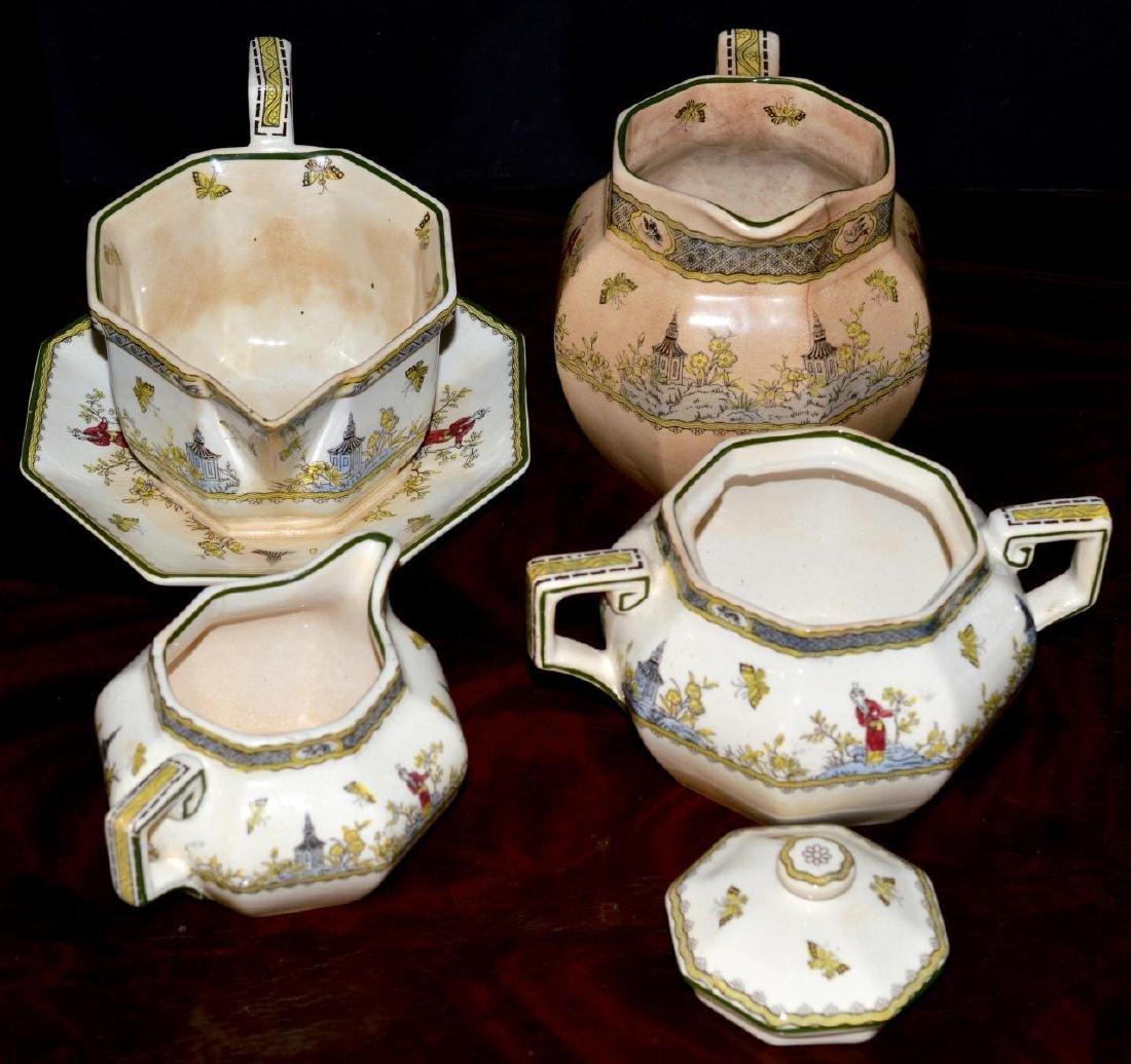46 Pieces of Vintage Royal Doulton Mandarin China - 4