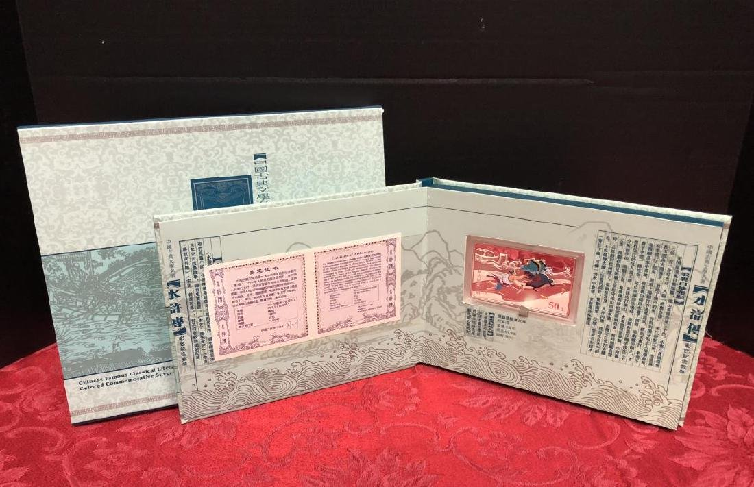 2009 Silver Proof 50 Yuan CHINA Outlaws of Marsh