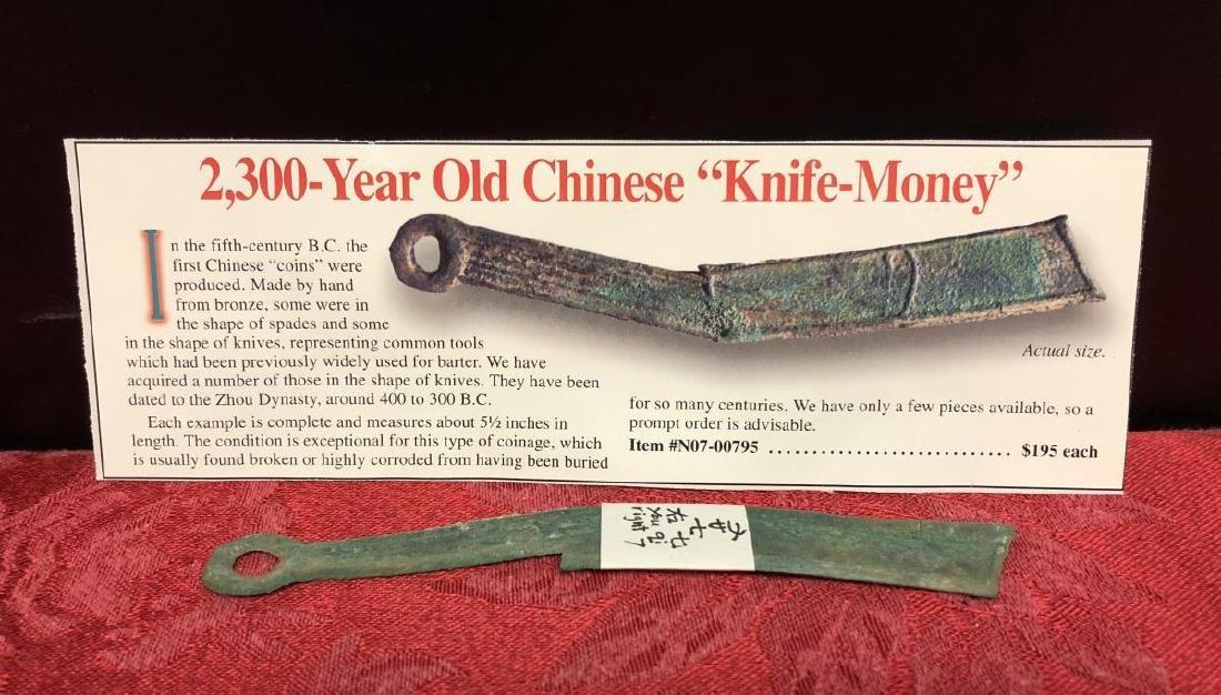Zhou Dynasty 400-300 BC Chinese Bronze Money Knife