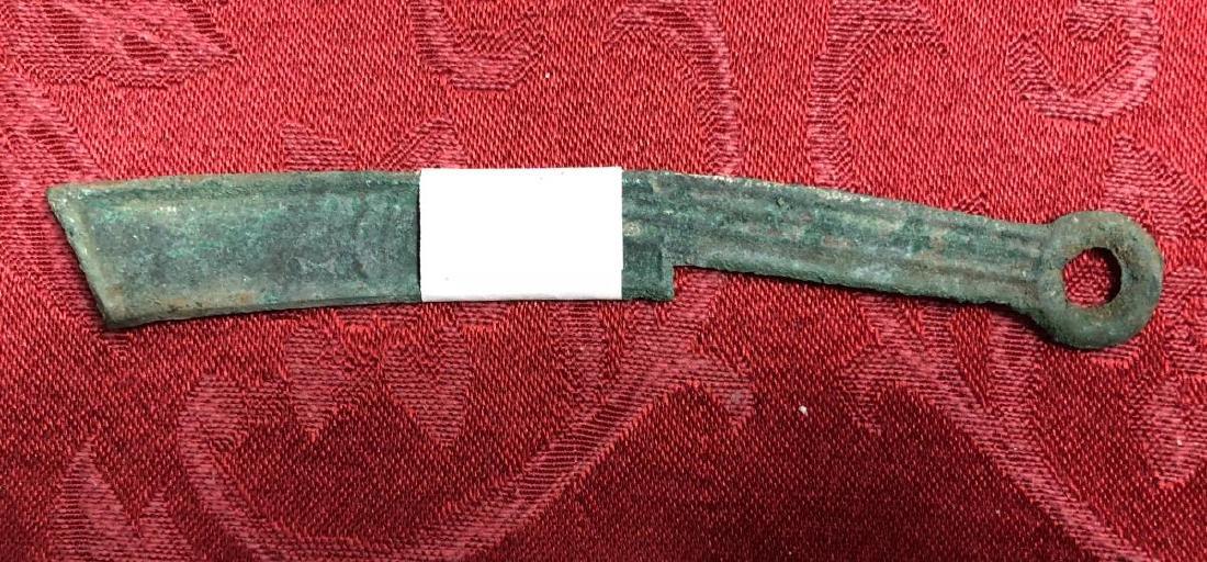 Zhou Dynasty 400-300 BC Chinese Bronze Money Knife - 3