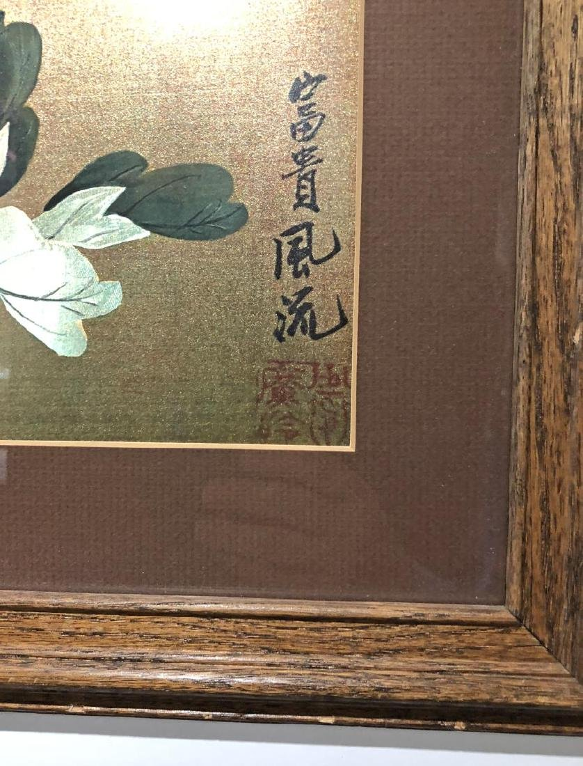 Framed Chinese Silk Painting Birds & Floral Signed - 3