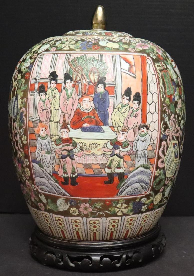 Japanese Scenic Vase/Ginger Jar Geishas Flowers