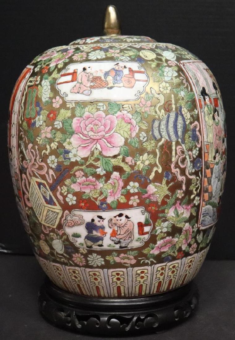 Japanese Scenic Vase/Ginger Jar Geishas Flowers - 2
