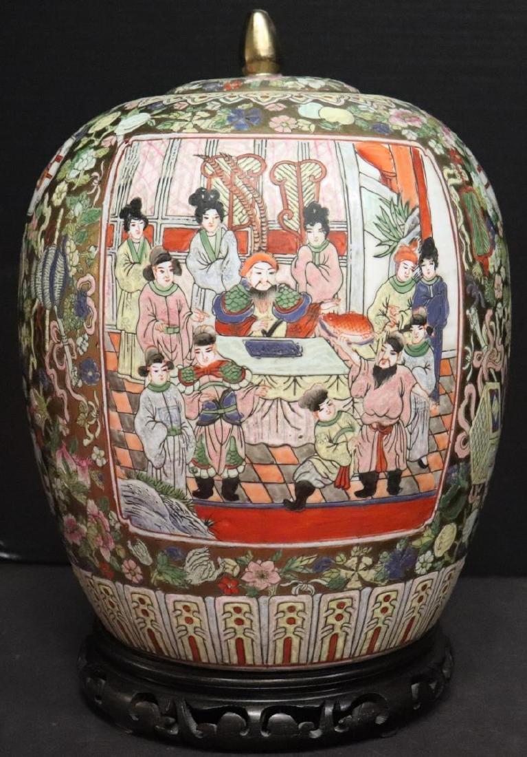 Japanese Scenic Vase/Ginger Jar Geishas Flowers - 3