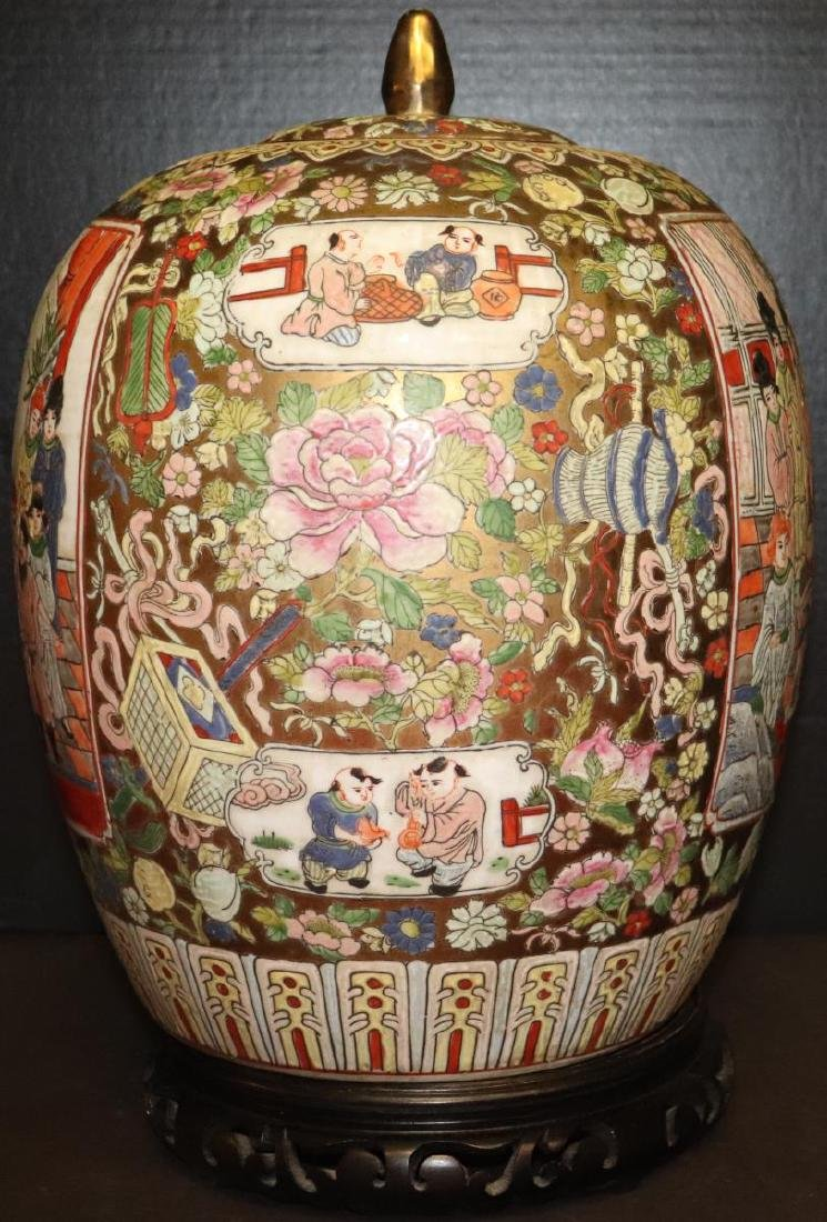 Japanese Scenic Vase/Ginger Jar Geishas Flowers - 4