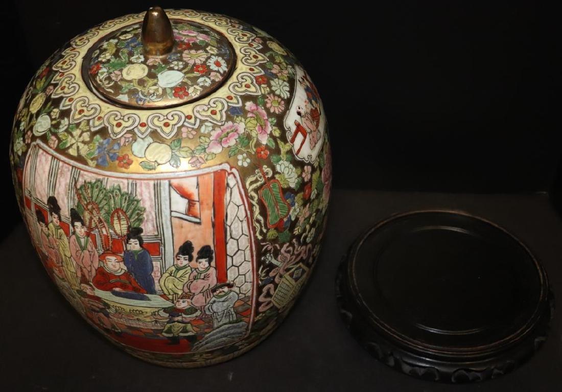 Japanese Scenic Vase/Ginger Jar Geishas Flowers - 5