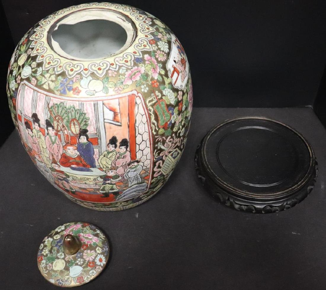 Japanese Scenic Vase/Ginger Jar Geishas Flowers - 6