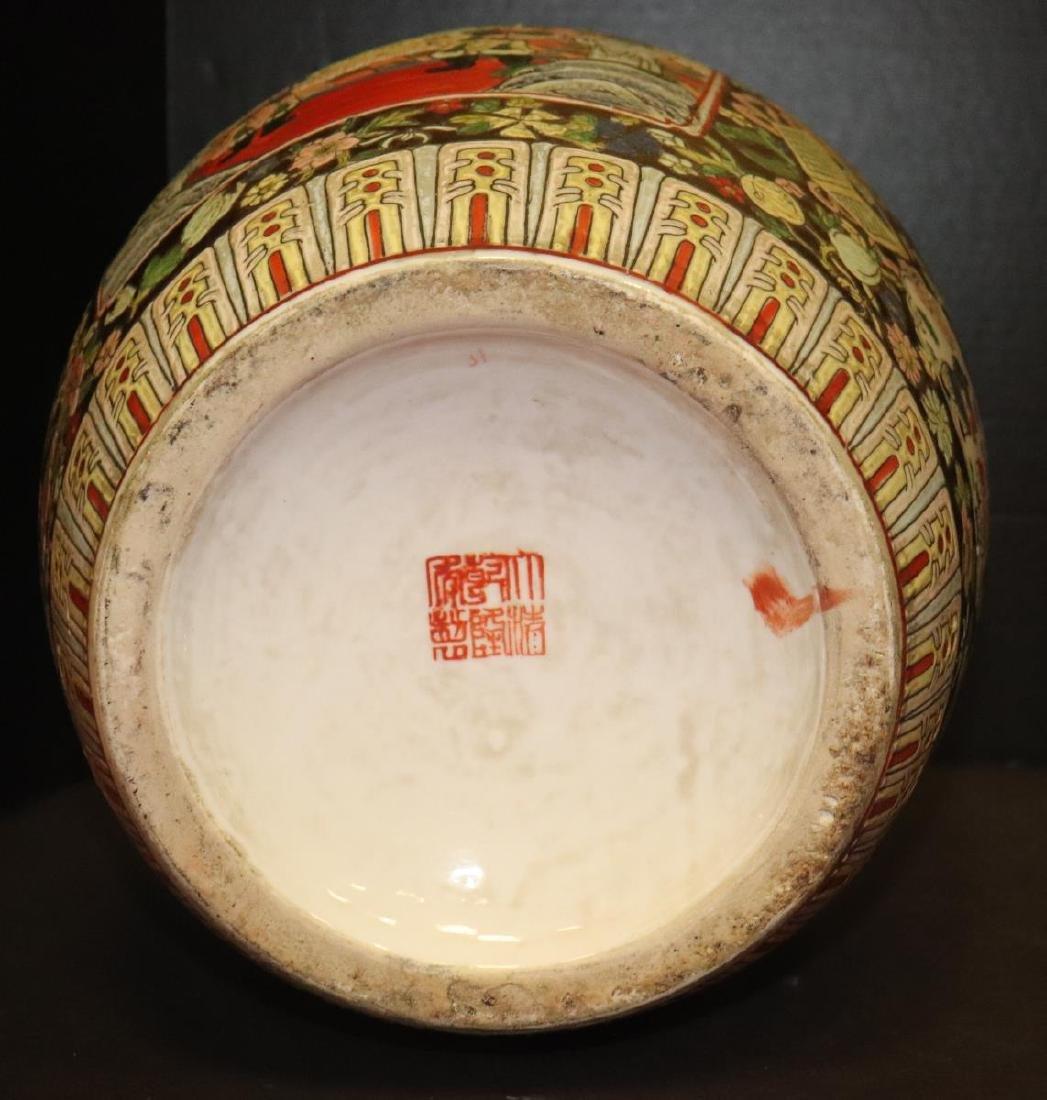 Japanese Scenic Vase/Ginger Jar Geishas Flowers - 7