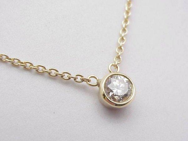 3021: Diamond Pendant .65 ct