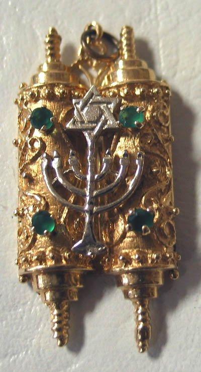 185: 14kt yellow gold Hebrew Torah Pendant