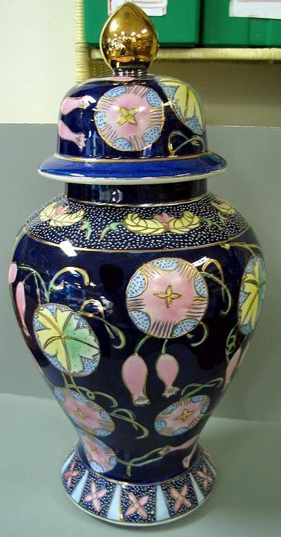 19: Cobalt Blue Ginger Jar
