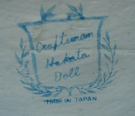 34: 2 Vintage Japanese Hakata Geisha Dolls - 5