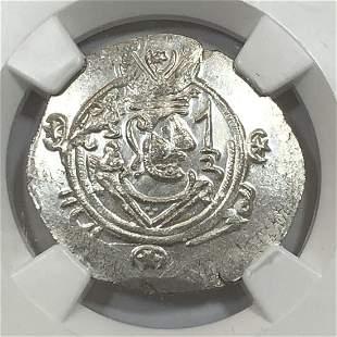 Tabaristan Jarir AR Hemidrachm Silk Road NGC MS