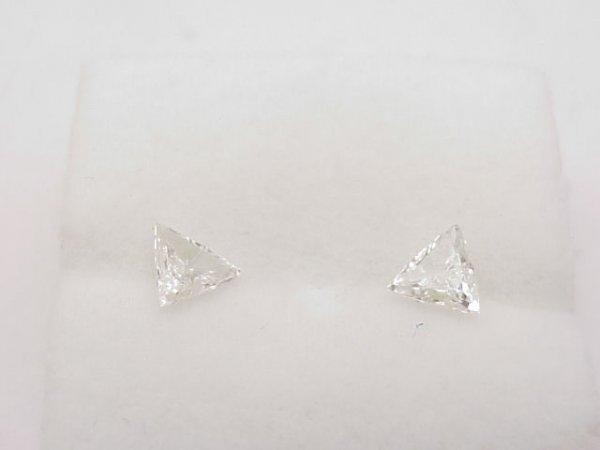 10: 2 matching trillion diamonds..74ctw