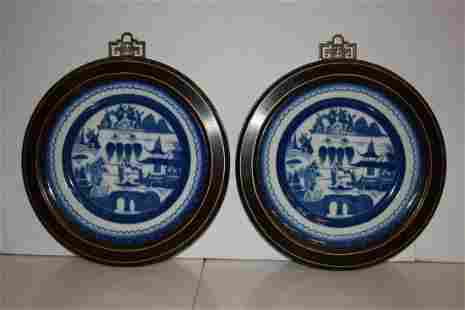 Pair of Framed Mottahedeh Plates
