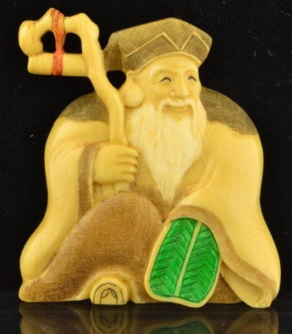 13: Genuine African Ivory Figurine Pin