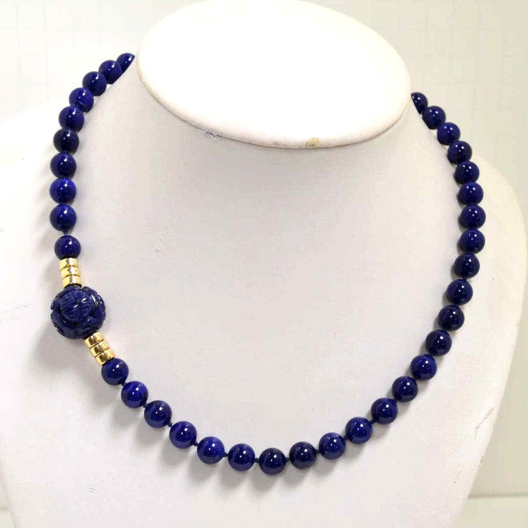 19: Lapis Bead Necklace with Earrings