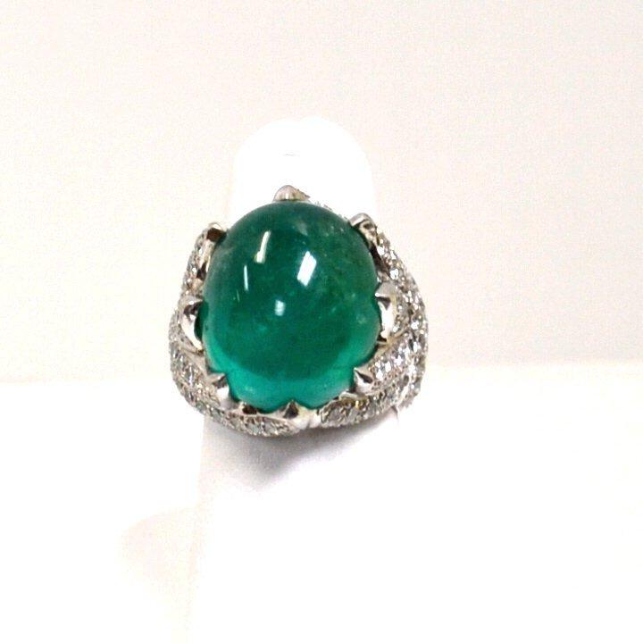 24.83ct Emerald & Diamond Ring 18kwg