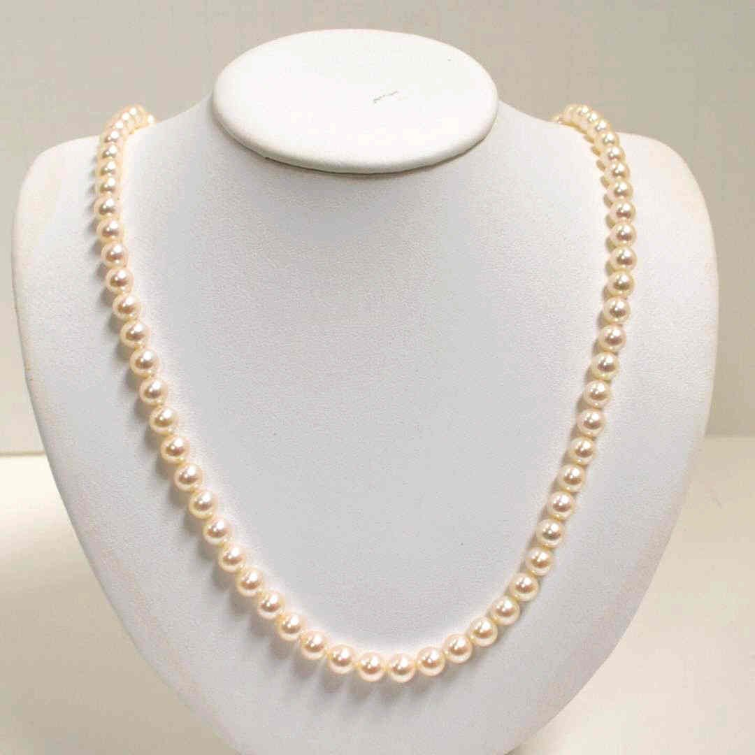 "22"" Cultured Pearl Necklace 7-7.5mm"