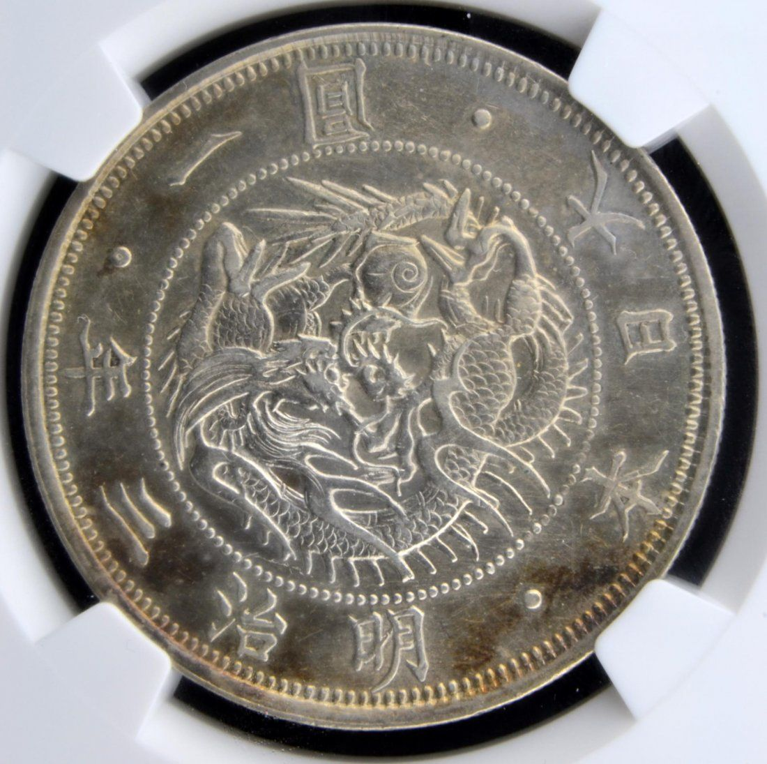 1870 (M3) Meiji Japan Silver Yen Type 1 NGC AU Det