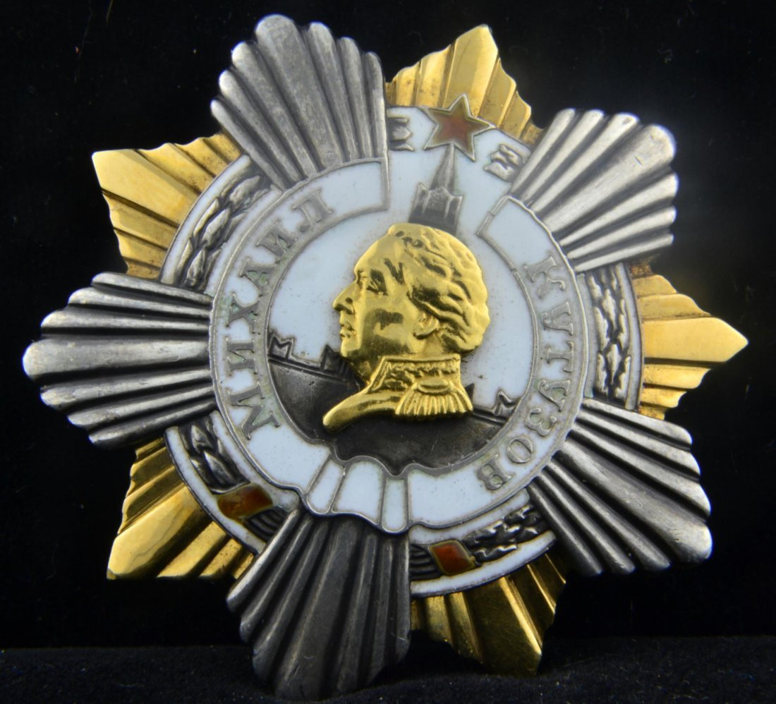 Soviet Union Order of Kutuzov First Class Badge