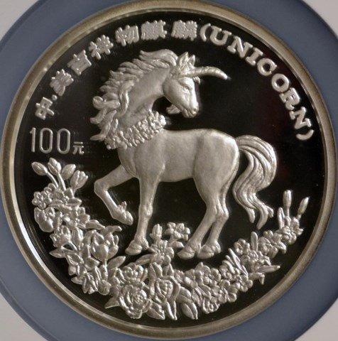 1994 12 oz. China Silver 100Y Unicorn NGC PF 68 UC