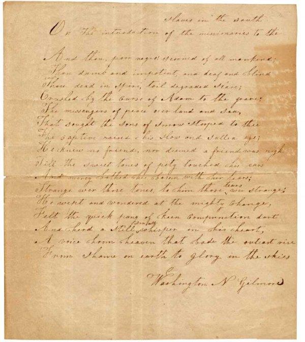 016: American Slavery Poem by Washington N. Gilmore