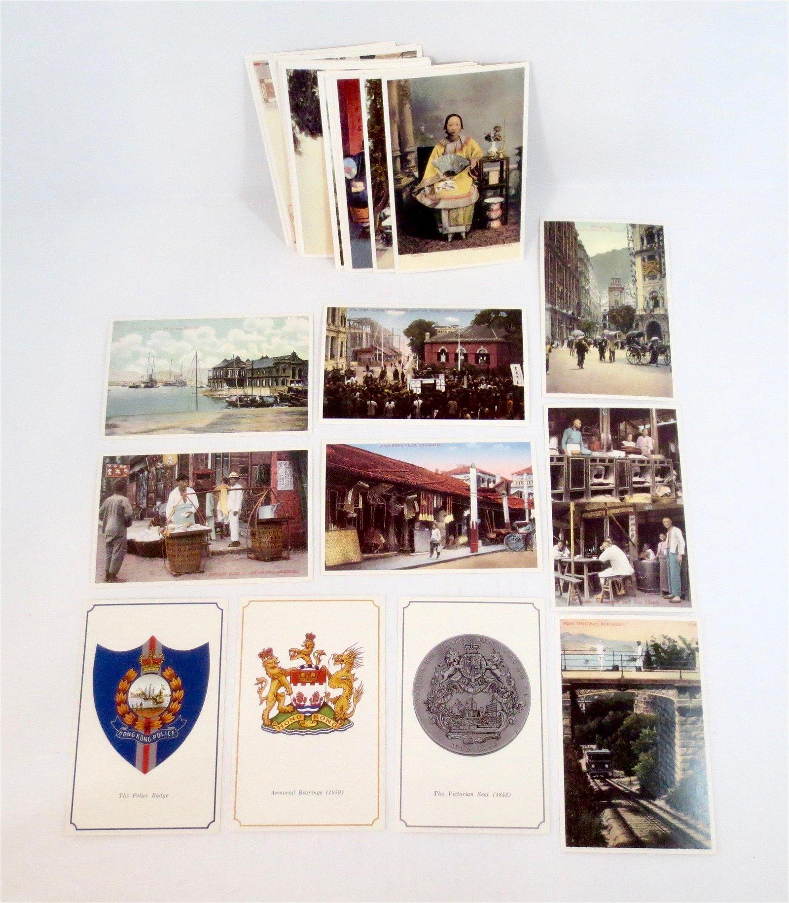 Vintage Chinese Postcards