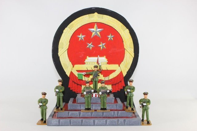King And Country Chinese Peoples Liberation Army