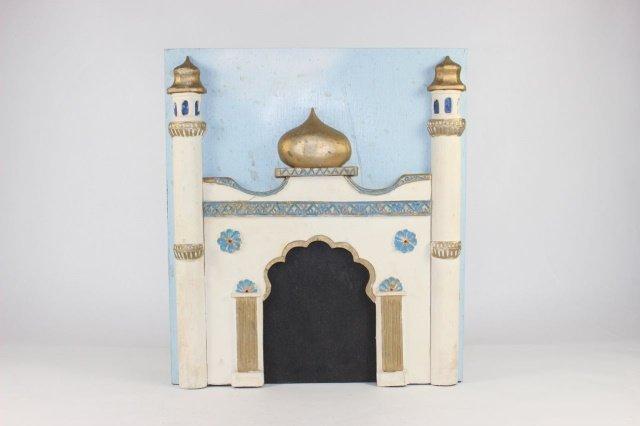Marlborough 504B Durbar Series Palace Gate