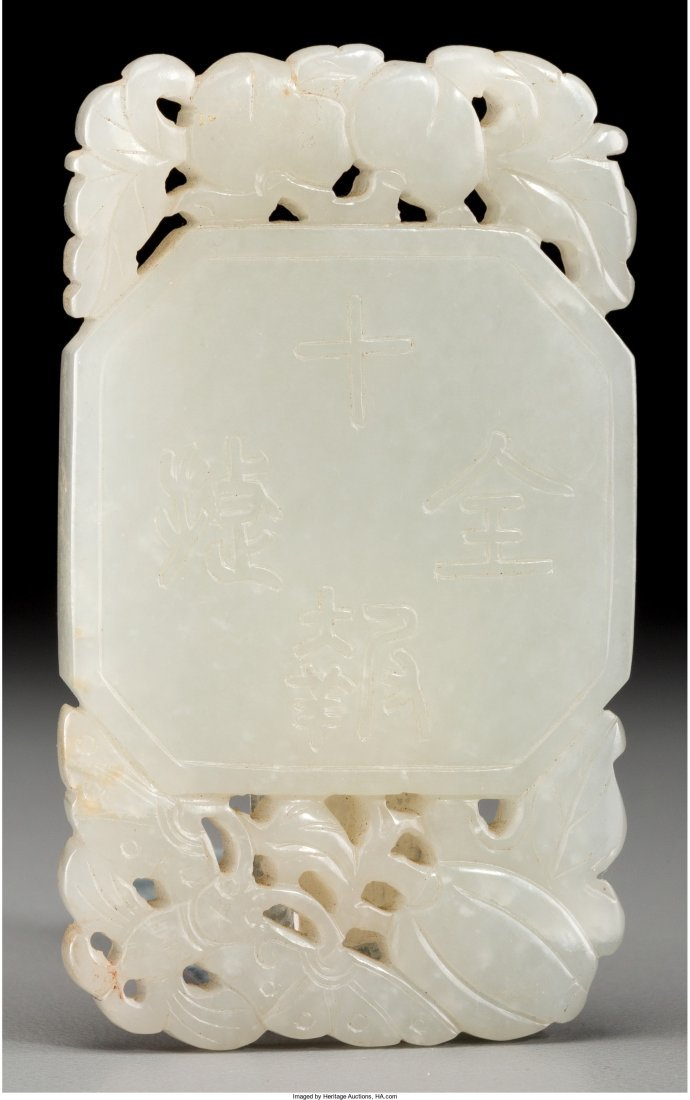 78013: A Chinese Carved Jade Pendant with Rider and Hor