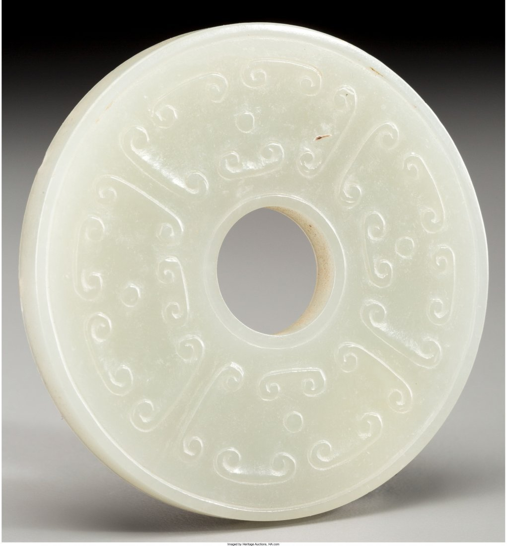 78014: A Chinese Carved Jade Bi Disc, Qing Dynasty 2-1/
