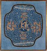 78207: A Framed Chinese Silk Embroidered Panel 42-1/2 x