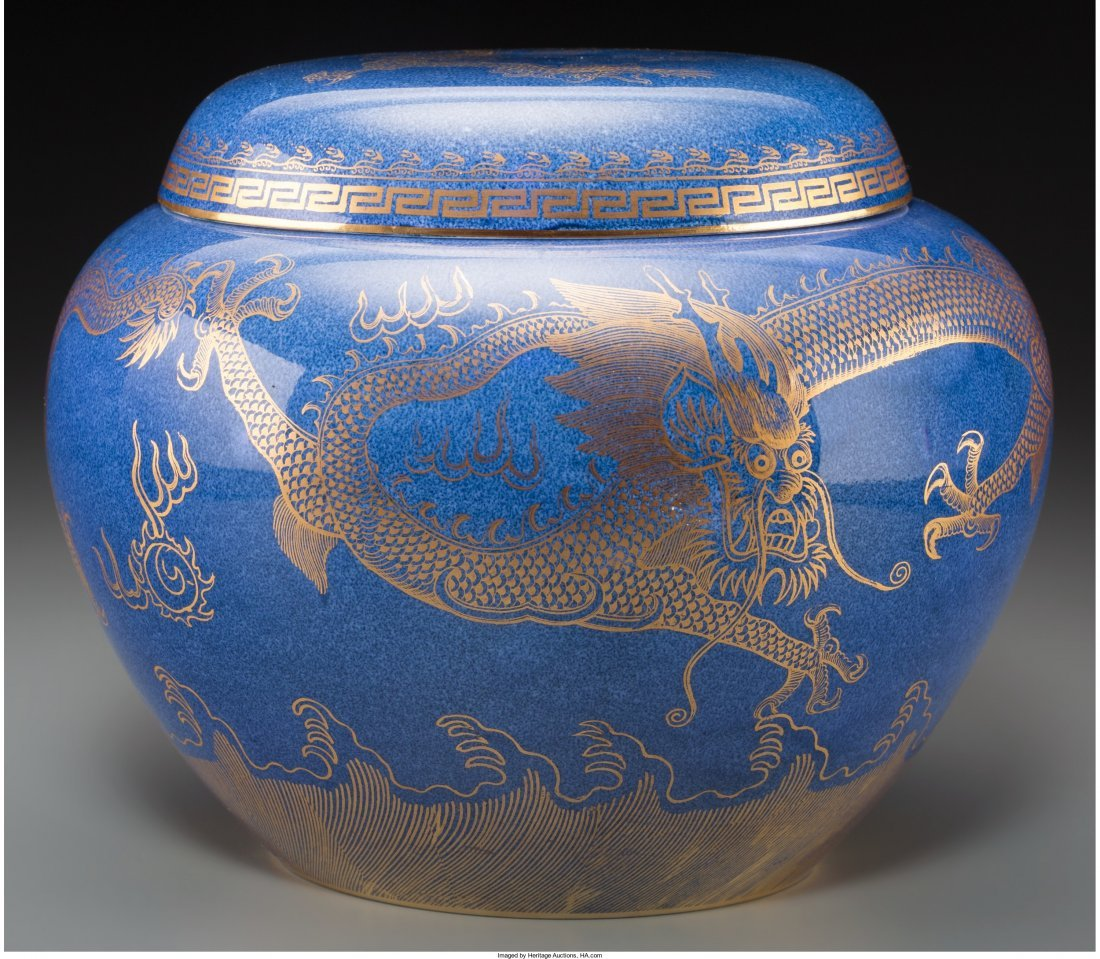63018: Wedgwood Dragon Lustre Porcelain Covered Malfrey