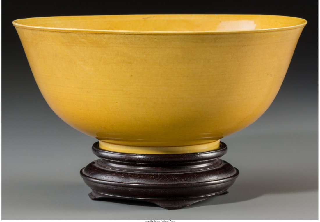 78287: A Chinese Imperial Yellow Glazed Bowl, Qing Dyna