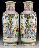 78293: A Large Pair of Chinese Famille Rose Porcelain V
