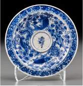 78233 A Small and Fine Chinese Crackle Glazed Blue and